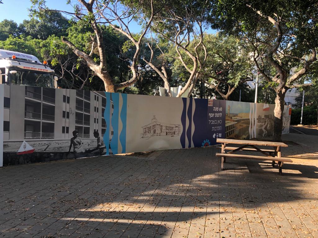"""שכונת רמת יוסף חוגגת 60 שנים להקמתה ומחייה מחדש את """"שביל התרבות"""" !"""