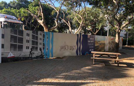 שכונת רמת יוסף חוגגת 60 שנה להיווסדה