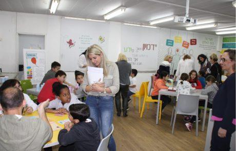 כבוד לבת ים – פרס חינוך מחוזי לבית הספר בן גוריון