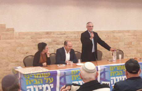 סגן ראש העיר בכנס פעילי ימינה: קומו לעשות טוב ותעצרו את הטרגדיה שבפתח!