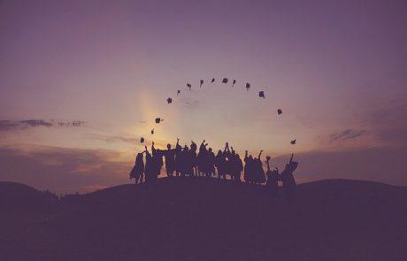 """21 תלמידי תיכון שז""""ר בדרך לפרויקט """"עיר אקדמית"""""""